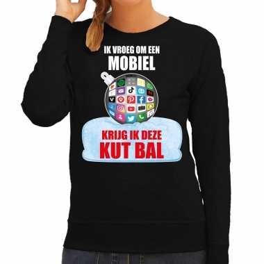Kut kerstbal sweater / foute kersttrui ik vroeg om een mobiel krijg ik deze kut bal zwart voor dames